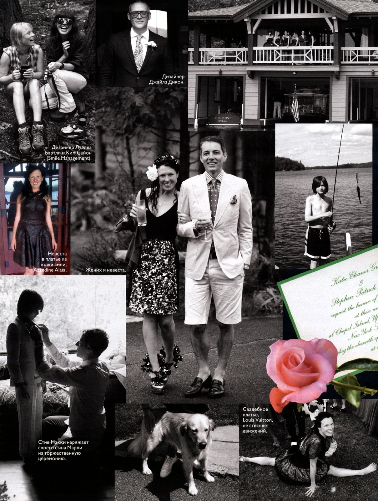 72781_at_Katie_Grand_2009-10_wedding_vor-2_122_237lo