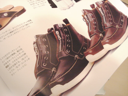 visvim-virgil-kangaroo-fbt-boots-2.jpg