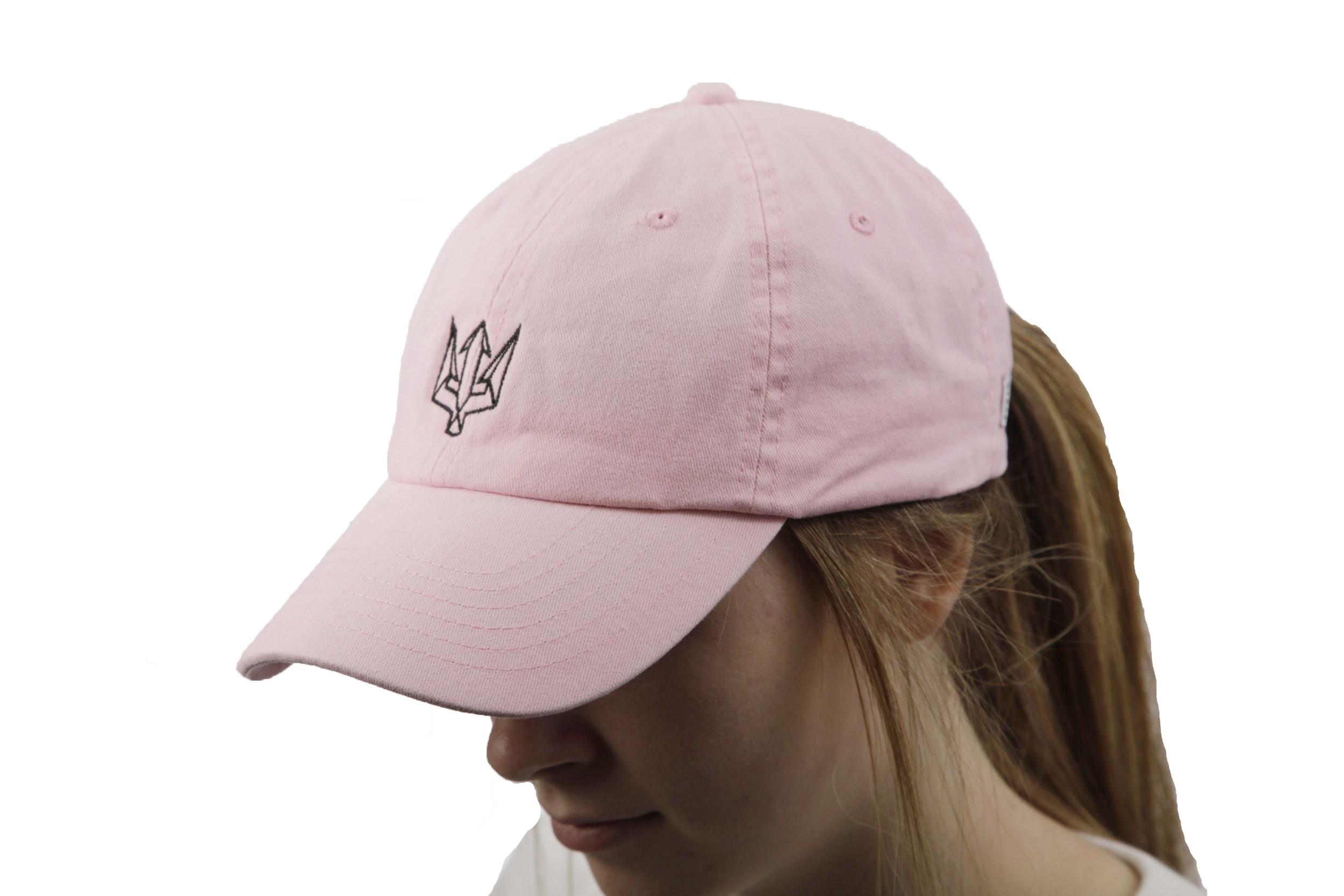 74c317419030f Zale Pink Dad Hat — Zale