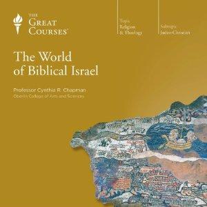 World of Biblical Israel.jpg