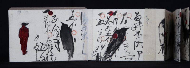 Sketchbook Project, 2013