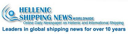 hellenic_shipping_news_logo2.jpg