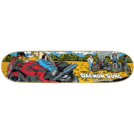Daewon Song Riceburner / 1994 / sold
