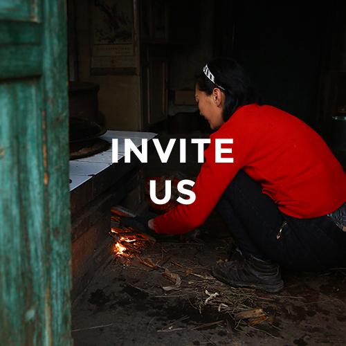 InviteUs2.jpg