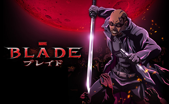 Blade-2012-Episode-4-English-Dubbed.jpg