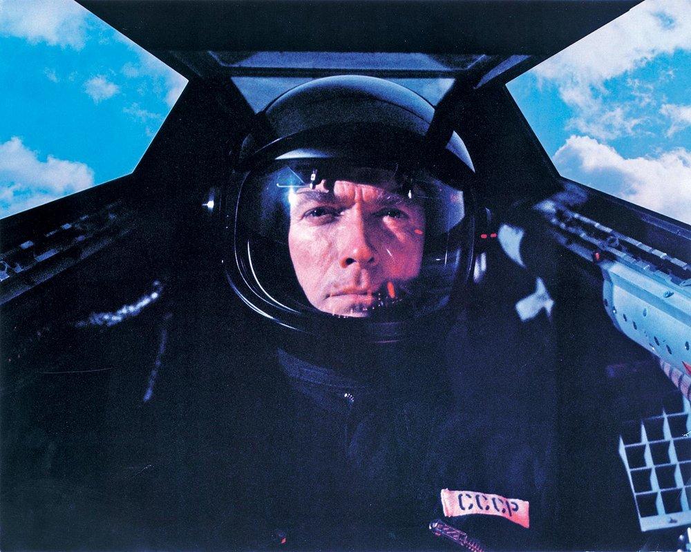Eastwood-233.jpg