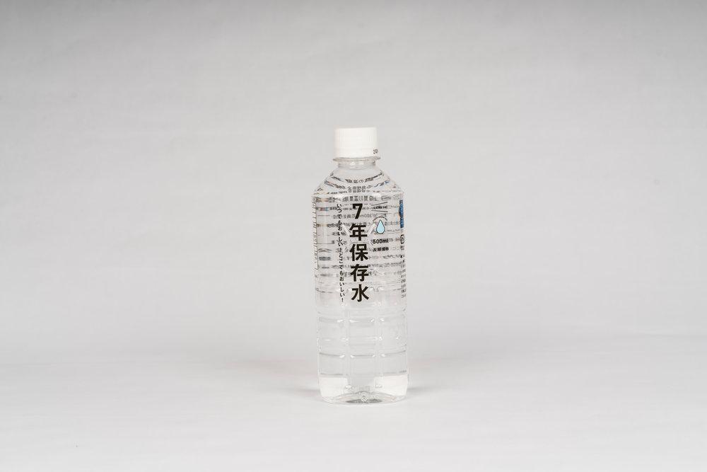 (七年保存水)
