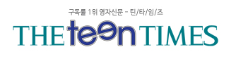 Teen Times Logo.jpg