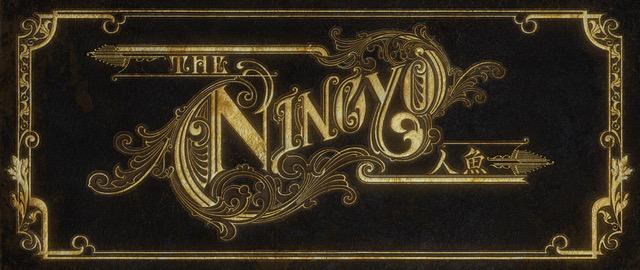 The Ningyo — KESSLER UNIVERSITY