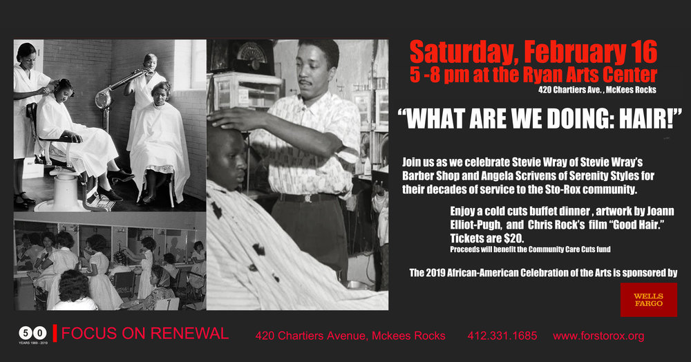 "Saturday, February 16: What Are We Doing: Hair"" at the Ryan Arts Center, 5-8 p.m."