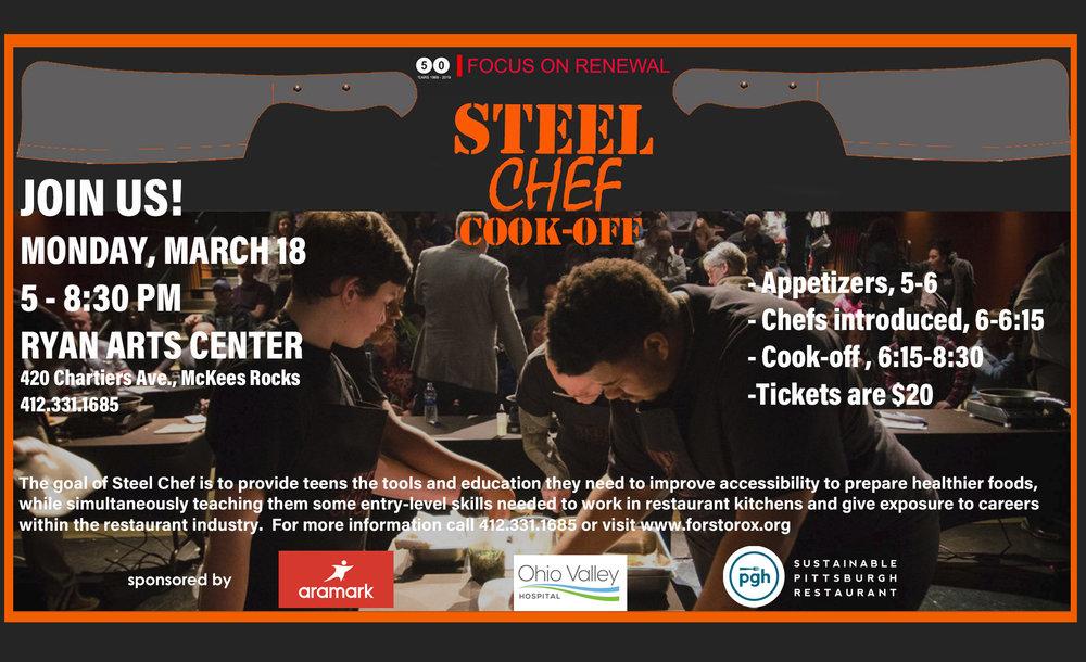 steel chefposter1117.jpg