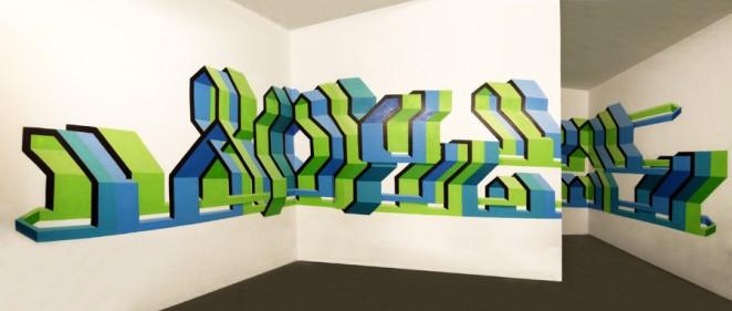 Allegra Ravizza Art Project- Milano 2008