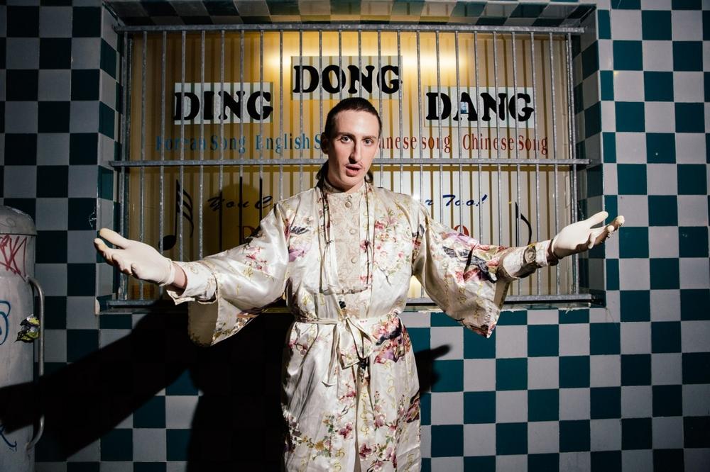 : Ding Dong Dang - Kirin J Callinan