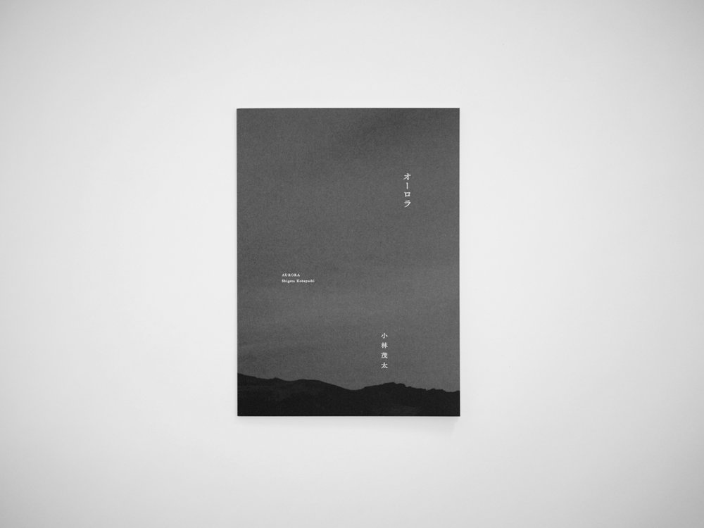 "Aurora is a short story about a trip with my wife so-called ""honeymoon"" to Iceland in 2017.  ▷ buy   ▷Exhibition -  ondo kagurazaka"