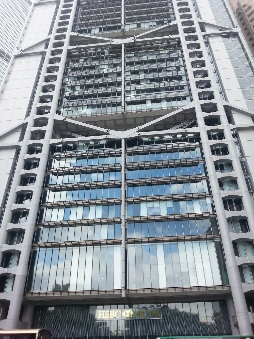 Iconic HSBC