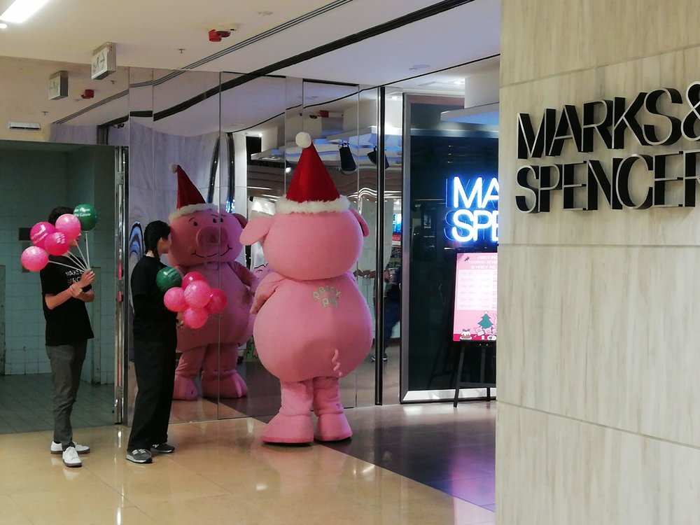 Percy Pig at M&S
