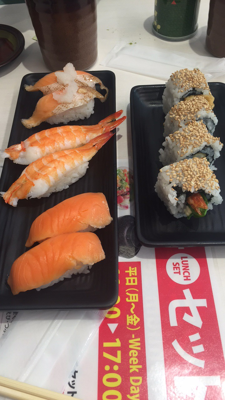 My Sushi at Fish Market.JPG