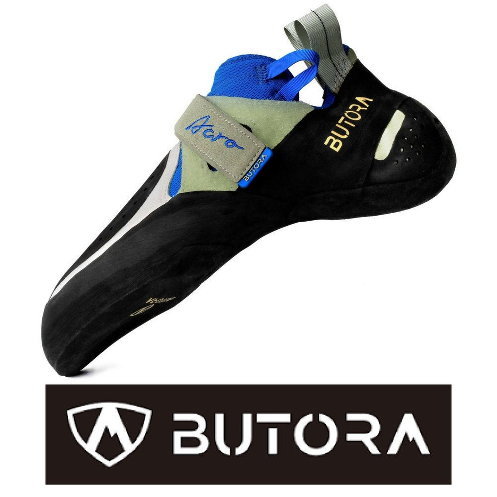 Butora Brand image.jpg