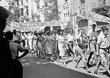 Jewish_protest_demonstrations_against_Palestine_White_Paper,_May_18,_1939._King_George_Ave,_Jerusalem.jpg