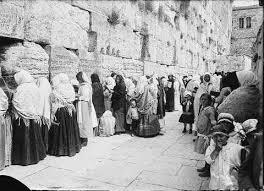 JewishWomen's Archive.jpeg