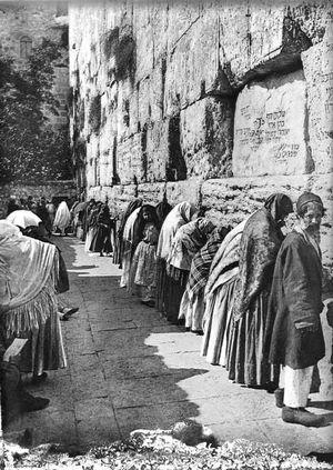 JewishWomen'sArchive.jpg