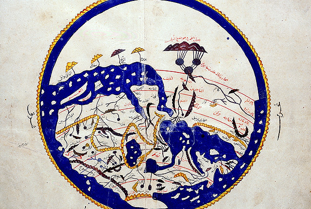 Al-Sharif al-Idrisi 12th C. Map of the World (South on top)
