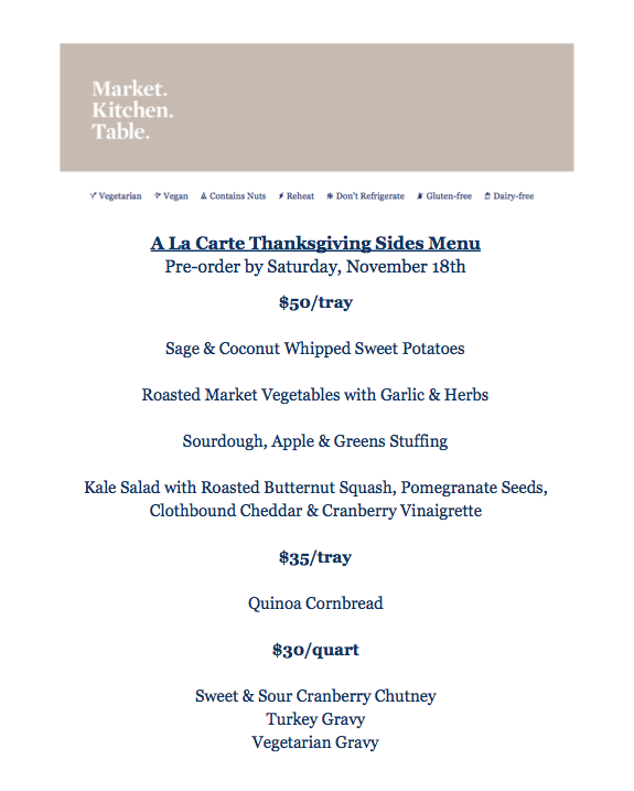 al la carte menu thanksgiving.png