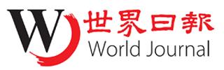 worldjournal_logo.png