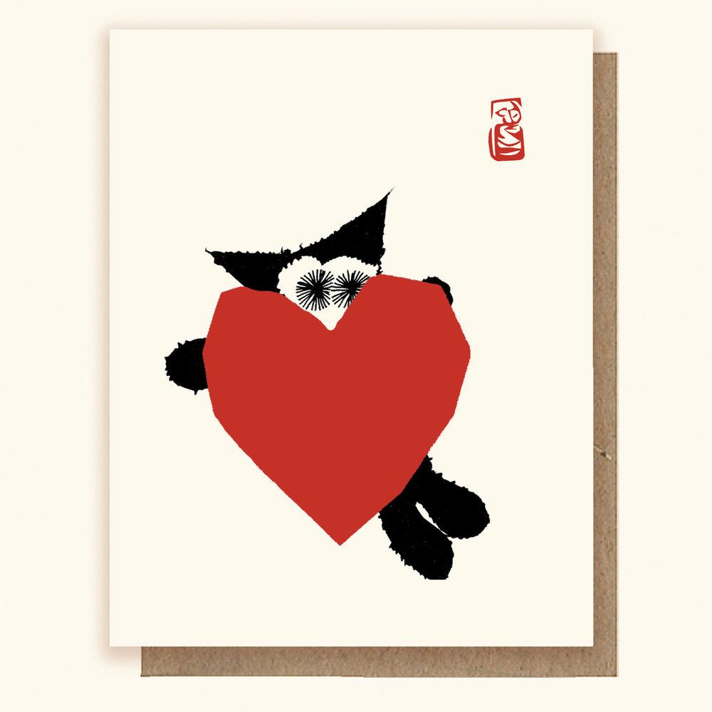 BIG LOVE (HC41)