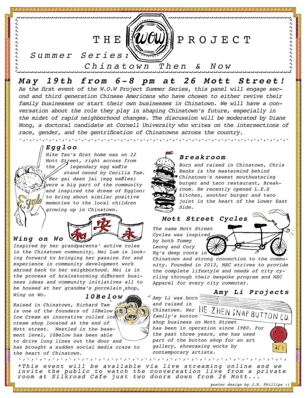 #1 wowproject-summer1-FINALflyer.jpg