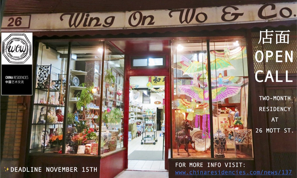 China Residences and The W.O.W Project recently put out an open call for The 店面 Residency which invites creatives based in NYC to design a Chinese New Year window display for Wing on Wo & Co.'s storefront.