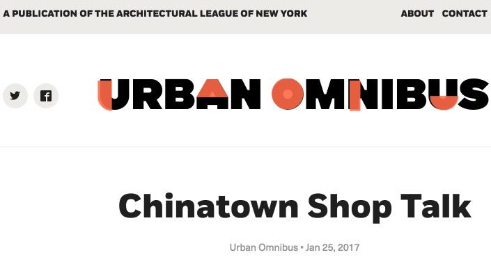 Urban Omnibus  - December 2016