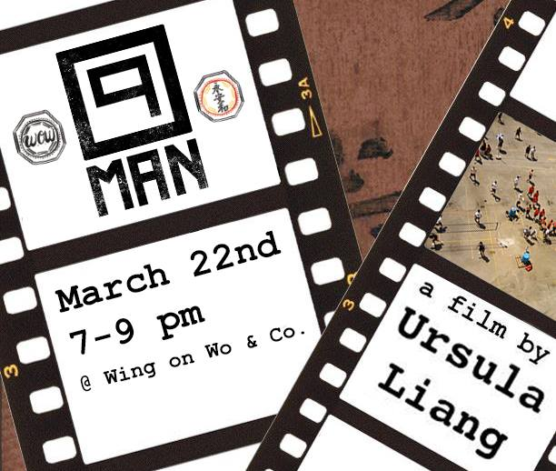 20180313-AAFF-9 Man Screening Flyer.jpg