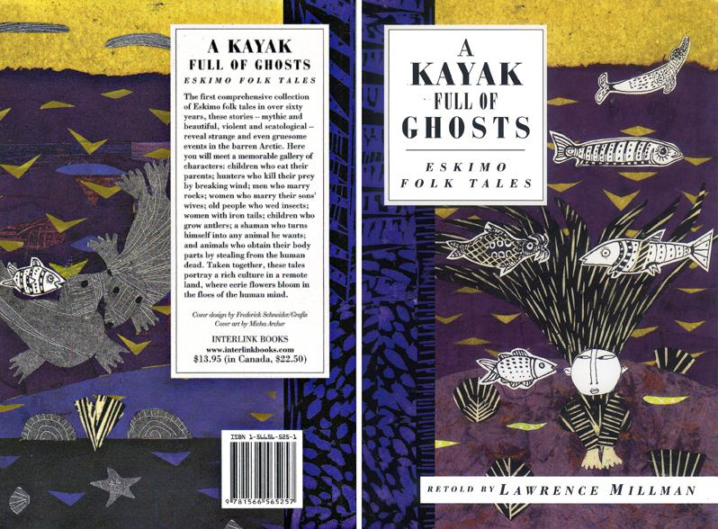 KayakFrontandBackBookCover008.jpg