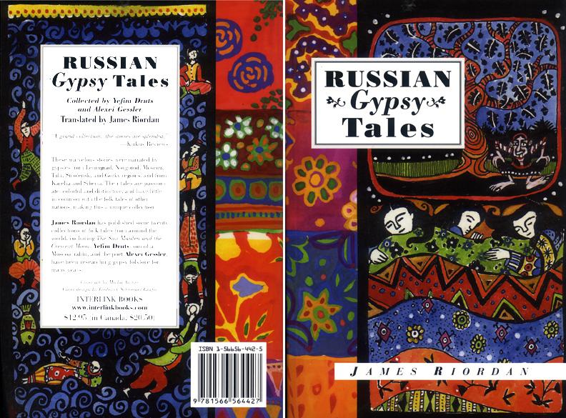 RussianGypsyFrontandBackBookCover010.jpg