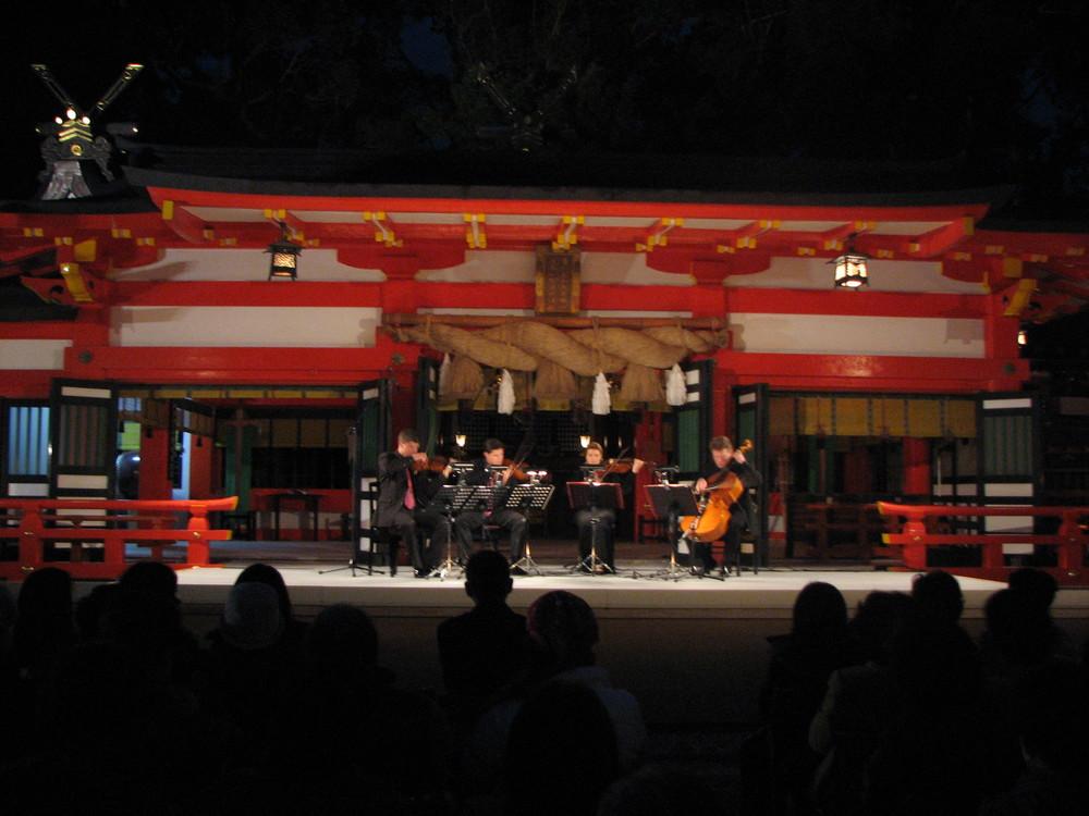 UNESCO world heritage celebration at the Hayatama shrine in Japan
