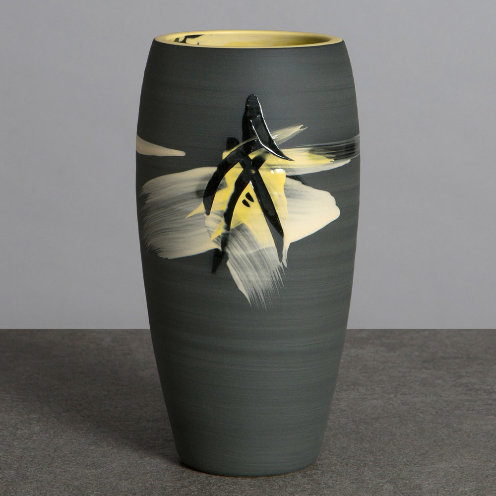 Artist: Rowena Gilbert  Title: Above The Stars  Medium: Ceramic vase  Size: H 23 cm x Dia 11 cm  Price: £280