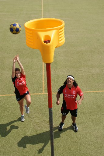 People playing Korfball