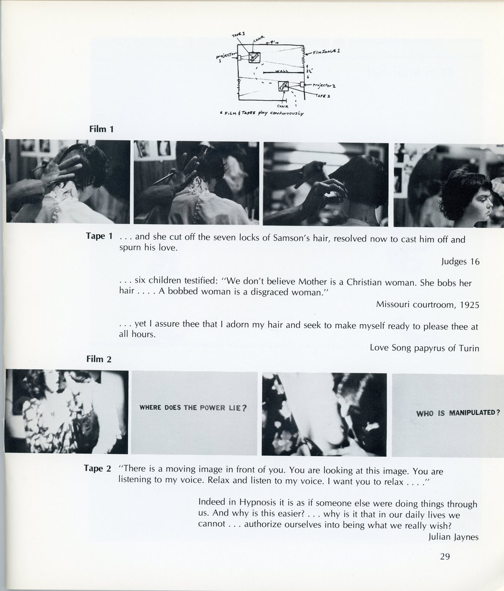 POW·ER – POUəR 1979