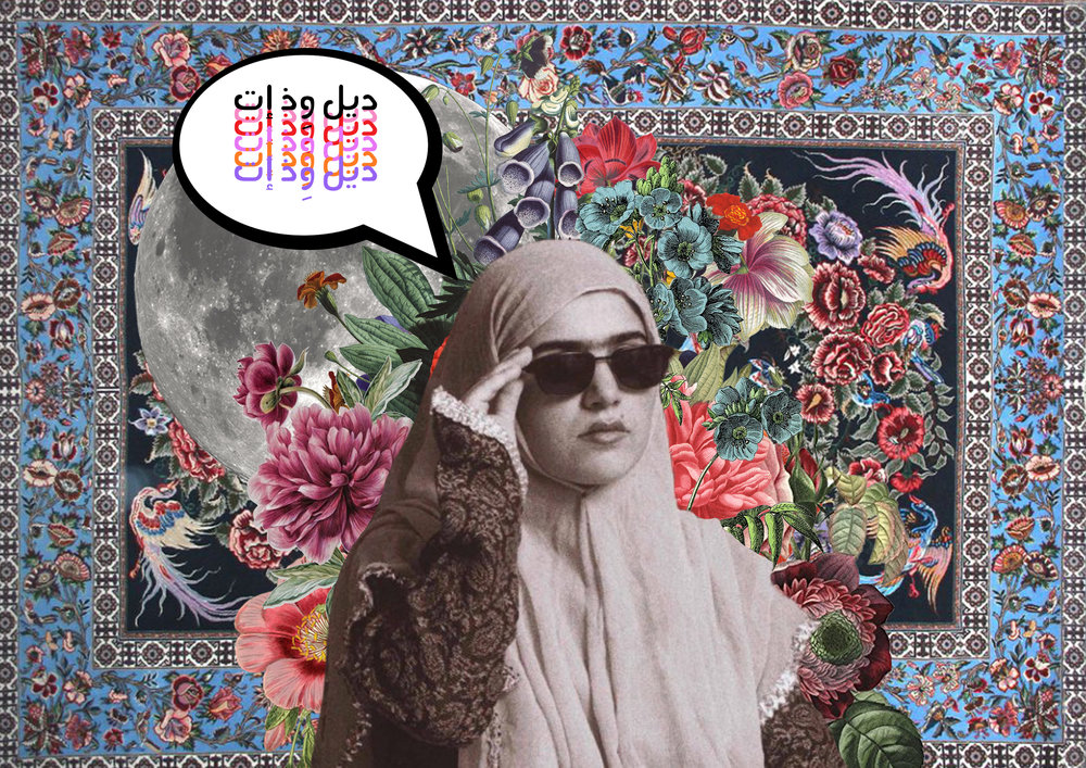 Feature: Meet the Women Supporting the Arab Arts Scene - Feature on BANAT COLLECTIVE read here.