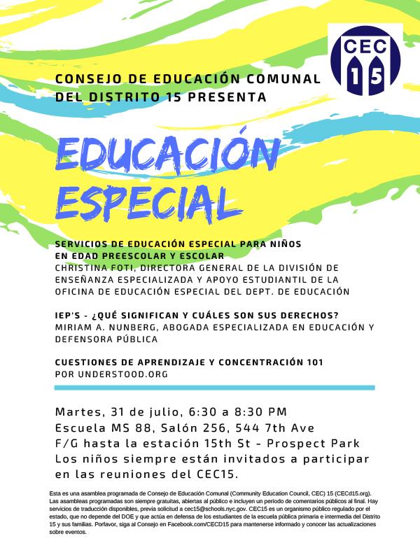 Spanish Special Education Flyer.jpg