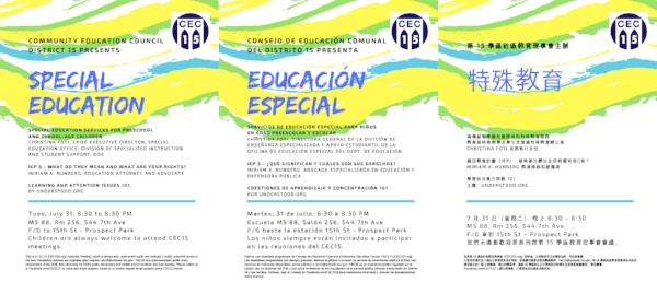 Special+Education+Flyer.jpg
