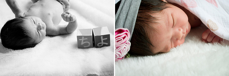04-in-home-newborn-baby-girl-session-japanese-characters-blocks-name-melanie-mahonen-photography
