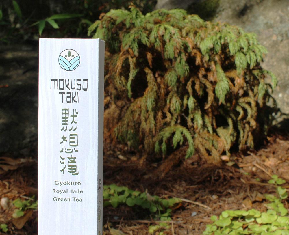 MOKUSO-1.jpg