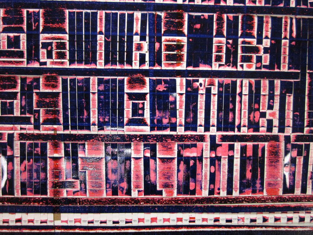 Codex_RedBlue_full.jpg