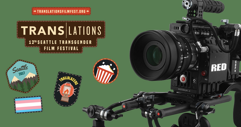 TRANSGENDER FILM CLASS Seeking transgender people to participate in a filmmaking workshop April 7-9 that will result in a trailer for Translations 2017!