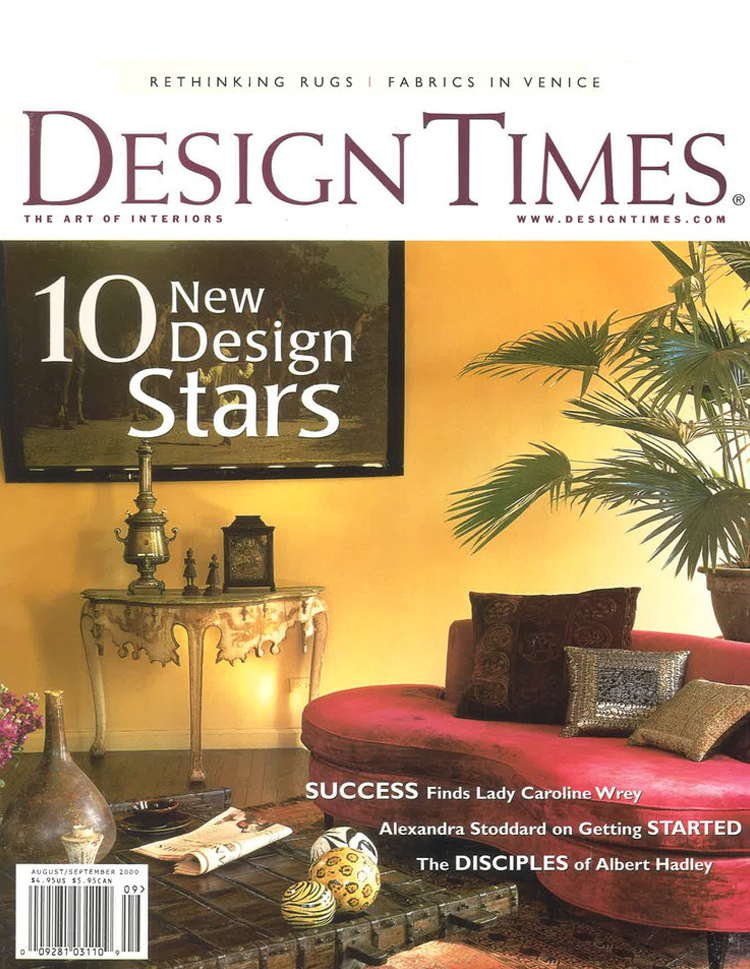 design-times