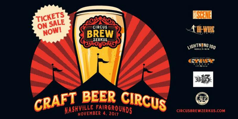 Circus Brew