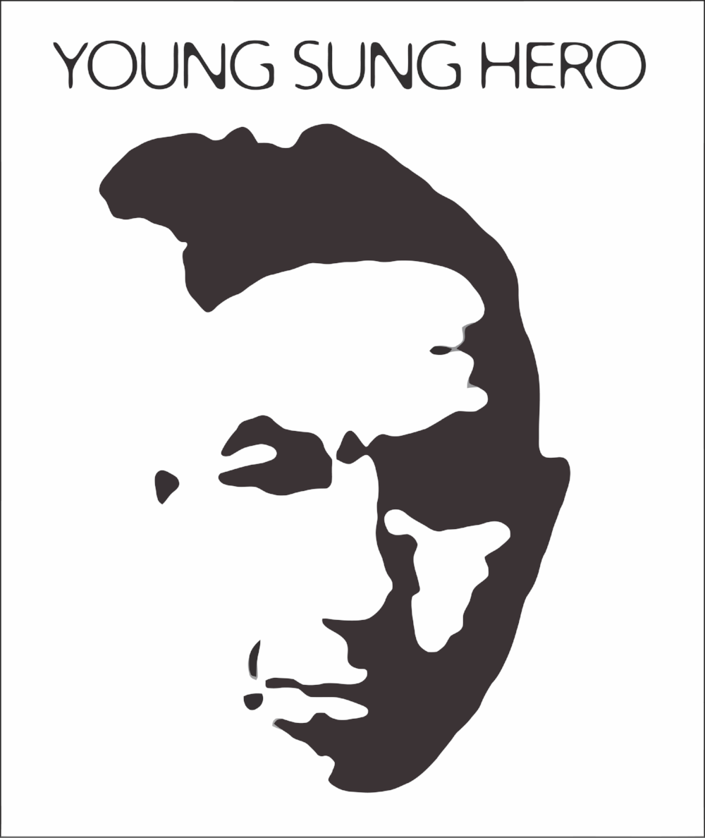 Innervisions – Young Sung Hero Addiction-Recovery Fiction
