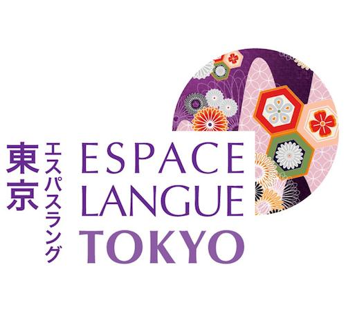 logo Espace Langue Tokyo